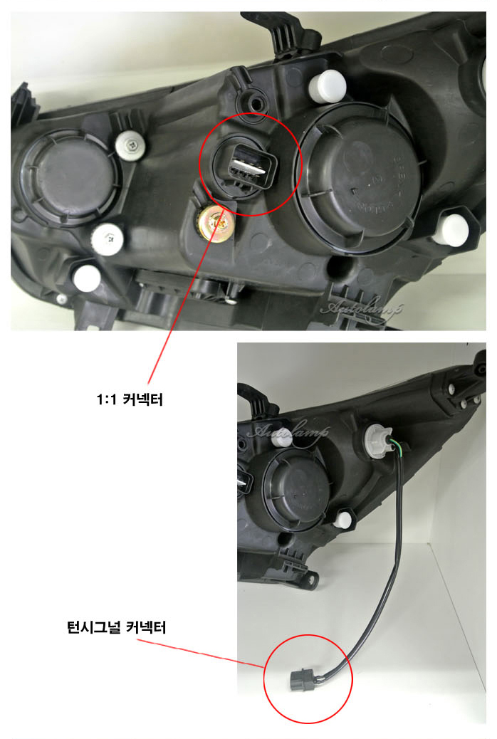 how to change a headlight on a 2013 hyundai accent